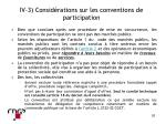 iv 3 consid rations sur les conventions de participation