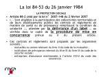 la loi 84 53 du 26 janvier 1984