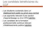 les candidats b n ficiaires du ccf