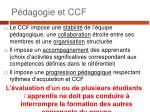 p dagogie et ccf
