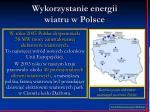 wykorzystanie energii wiatru w polsce