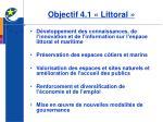 objectif 4 1 littoral