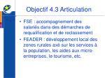 objectif 4 3 articulation