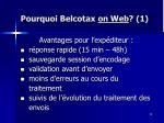 pourquoi belcotax on web 1