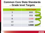 common core state standards grade level targets1