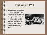 prahav ren 1968