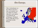 st europa