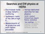 searches and ew physics at hera4