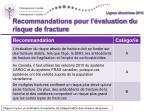 recommandations pour l valuation du risque de fracture