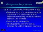 management requirements3