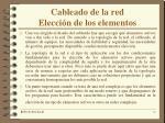 cableado de la red elecci n de los elementos