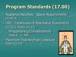 program standards 17 00