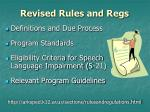 revised rules and regs