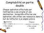 comptabilit en partie double1