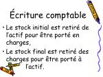 criture comptable