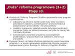 du a reforma programowa 3 2 etapy cd