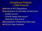 compliance program 1993 present