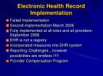electronic health record implementation