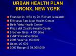 urban health plan bronx new york