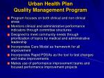 urban health plan quality management program