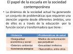 el papel de la escuela en la sociedad contempor nea
