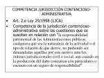 competencia jurisdicci n contencioso administrativa