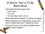 if entire test is to be read aloud
