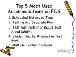 top 5 most used accommodations on eog