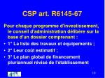 csp art r6145 67