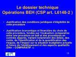 le dossier technique op rations beh csp art l6148 2