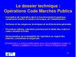 le dossier technique op rations code march s publics