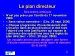 le plan directeur