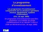 le programme d investissement