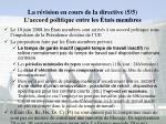 la r vision en cours de la directive 5 5 l accord politique entre les tats membres