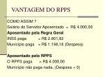 vantagem do rpps1