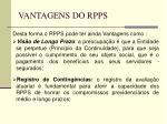 vantagens do rpps1