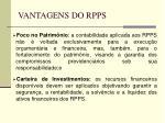 vantagens do rpps2