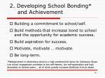 2 developing school bonding and achievement