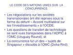 le code des nations unies sur la concurrence4