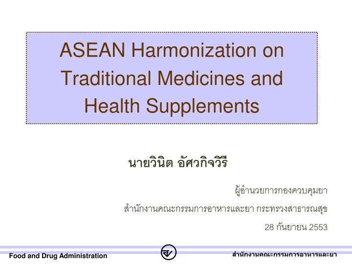 asean harmonization on traditional medicines and health supplements n.