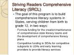 striving readers comprehensive literacy srcl