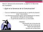 parte ii gerencia de comunicaci n su papel en el desarrollo de un proyecto