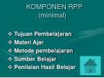 komponen rpp minimal