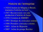 histoire de l entreprise