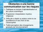 obstacles une bonne communication sur les risques