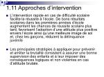 1 11 approches d intervention1