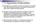 1 11 approches d intervention2