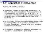 1 11 approches d intervention3