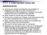 3 17 l intervention avec les adolescents1