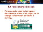 6 1 force changes motion1